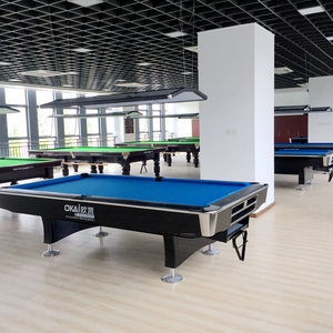 东莞老年人大学活动中心